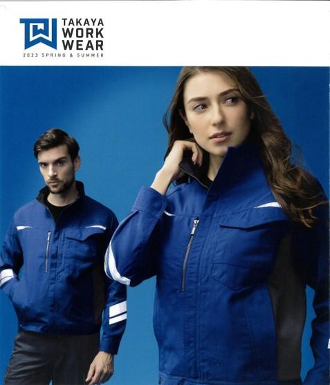 TAKAYA(タカヤ商事):TAKAYA WORK WEAR 2021年版