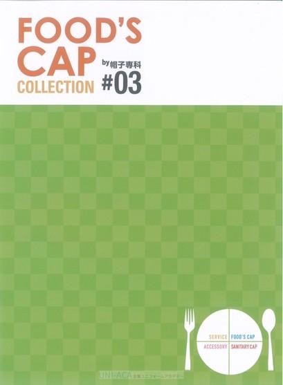 FOOD'S CAP #03 カタログ