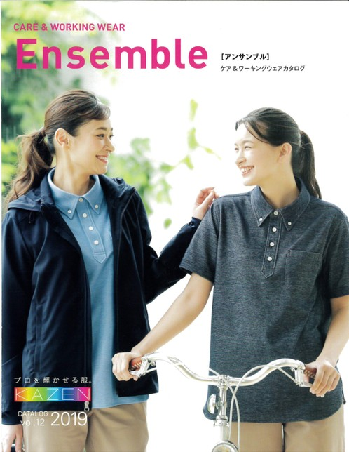 Ensemble 2019年 年間カタログ