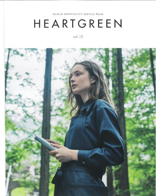 HEARTGREEN Vol.13