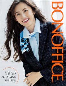 BONOFFICE 2019-'20年 秋冬カタログ