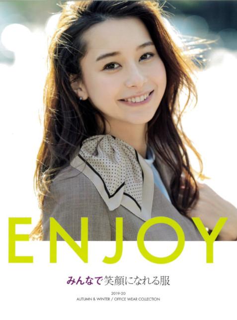 ENJOY 2019-'20年 秋冬カタログ