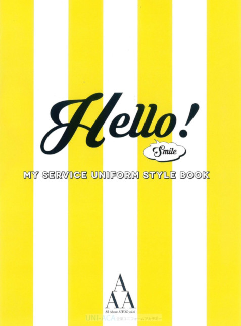 AAA Hello! Smile
