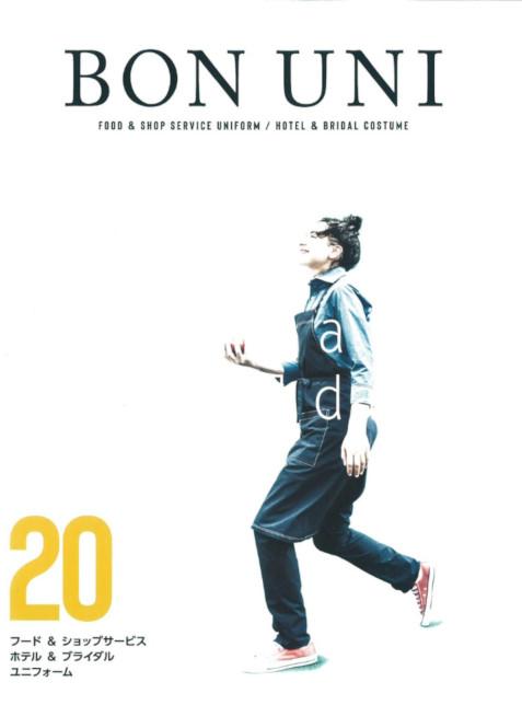 BONUNI 2020年 年間カタログ