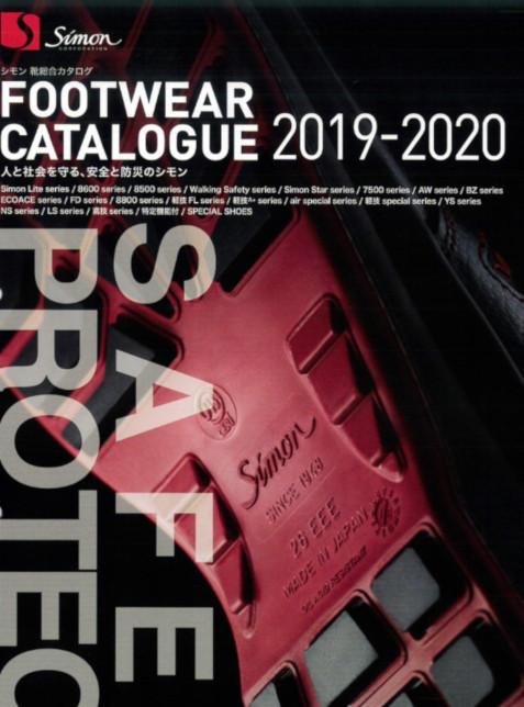 FOOT WEAR CATALOGUE 19-'20年 年間カタログ