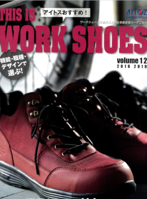 THIS IS WORK SHOES 2018-'19年 年間カタログ