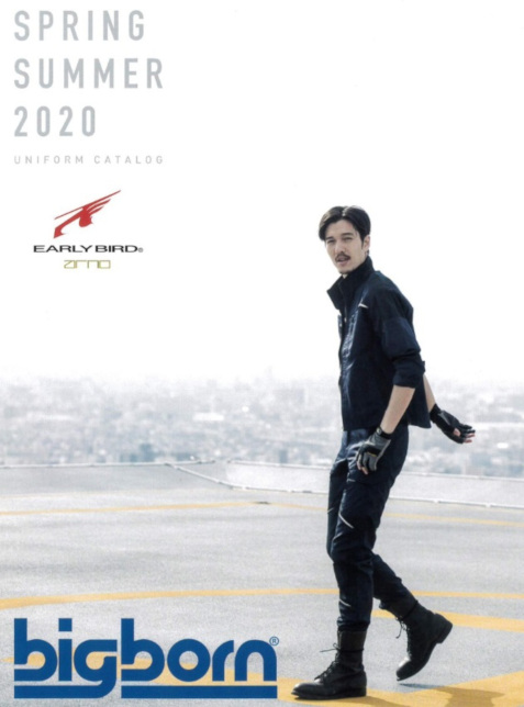 big born SPRING SUMMER 2020 2020年 春夏カタログ