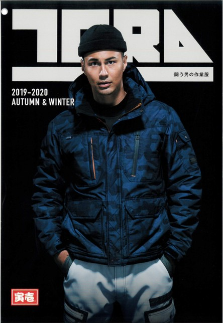TORA Style 2019-'20年 秋冬カタログ